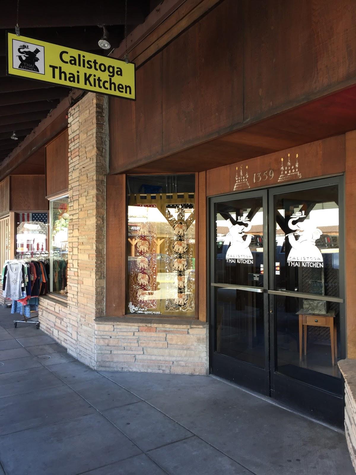 フード ワインの日々 ナパ グルメ タイ料理 Calistoga Thai Kitchen カリストガ タイ キッチン