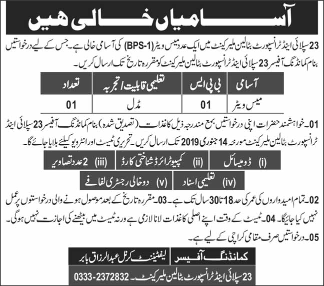 mess waiter army jobs 2019