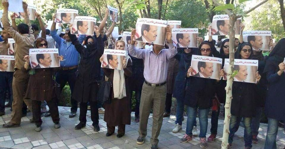 erfanekeihani عرفان کیهانی (حلقه): تجمع امروز پارک ملت تهران سايت امروز