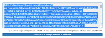 كيفية تحميل جميع فيديوهات أي قناة على اليوتيوب