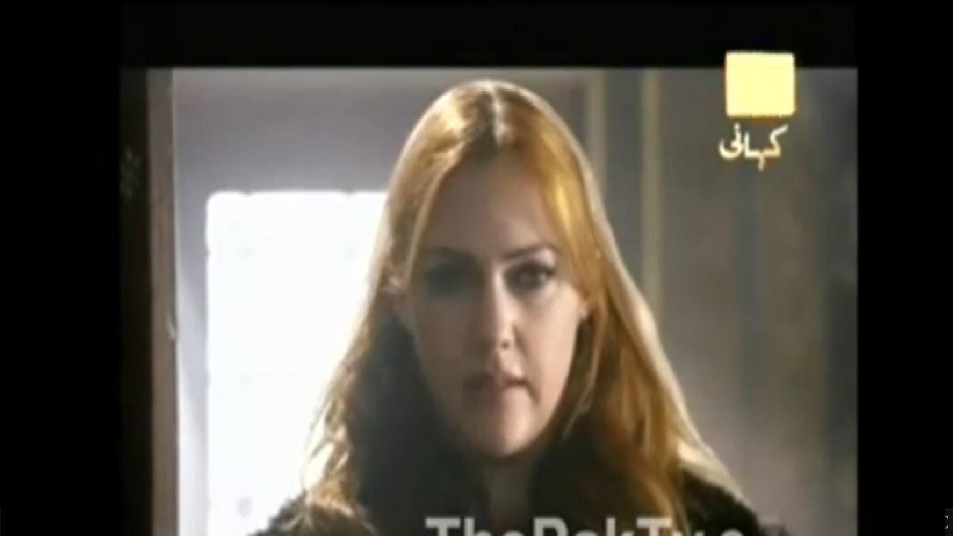 Geo kahani mera sultan last episode in urdu dailymotion