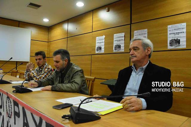Νίκος Χουντής: Να σταματήσει τώρα η δίωξη των έξι αγωνιστών του Ναυπλίου
