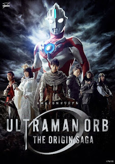 Ultraman Orb The Saga
