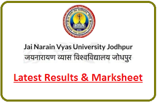 JNVU Result 2020