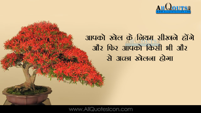 Hindi-inspirational-quotes-Life-Quotes-Whatsapp-Status-Hindi-Quotations-Images-for-Facebook-wallpapers-pictures-photos-images-free