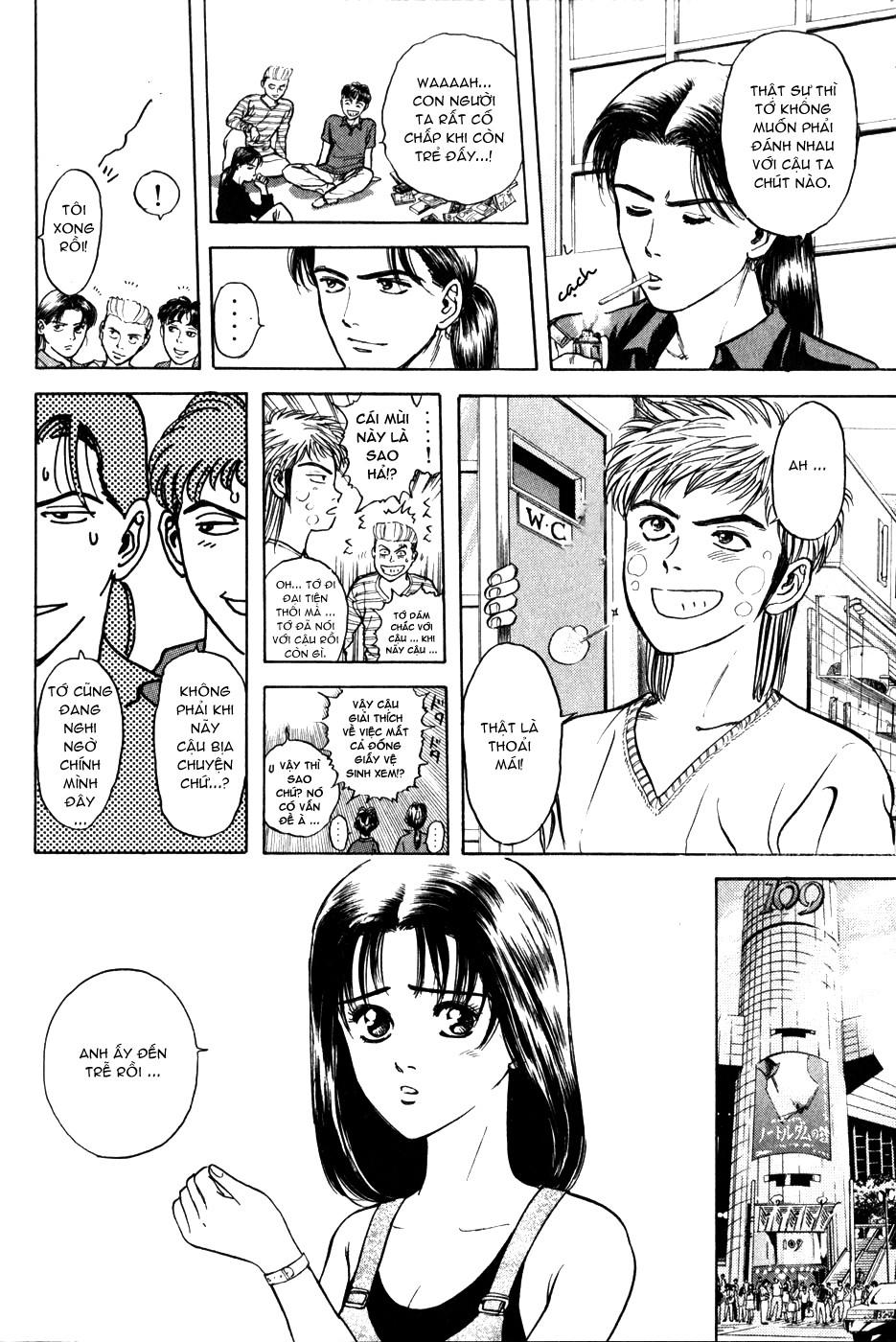 Psychometrer Eiji chapter 26 trang 10