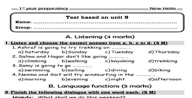اقوى امتحان انجليزى اولى اعدادى ترم ثانى