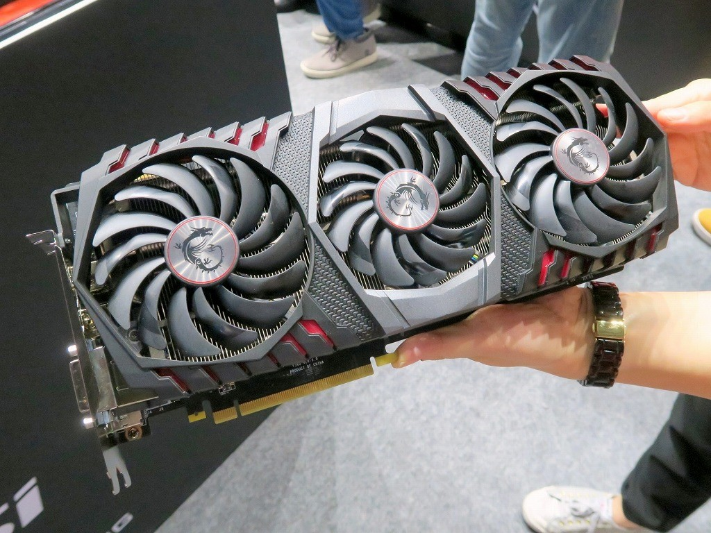 MSI shows off GeForce GTX 1080 Ti GAMING X TRIO ~ Computers and More