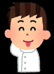 男性看護師の表情のイラスト「照れ」
