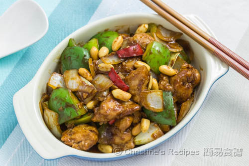 醬爆雞丁 Stir Fried Chicken with Sweet Bean Sauce03