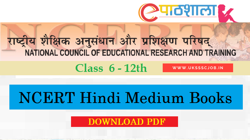 Ncert Hindi Medium Books Class 6 To 12 Download Pdf Uksssc Job