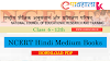 NCERT Hindi Medium Books ( Class 6 to 12 ) - Download PDF