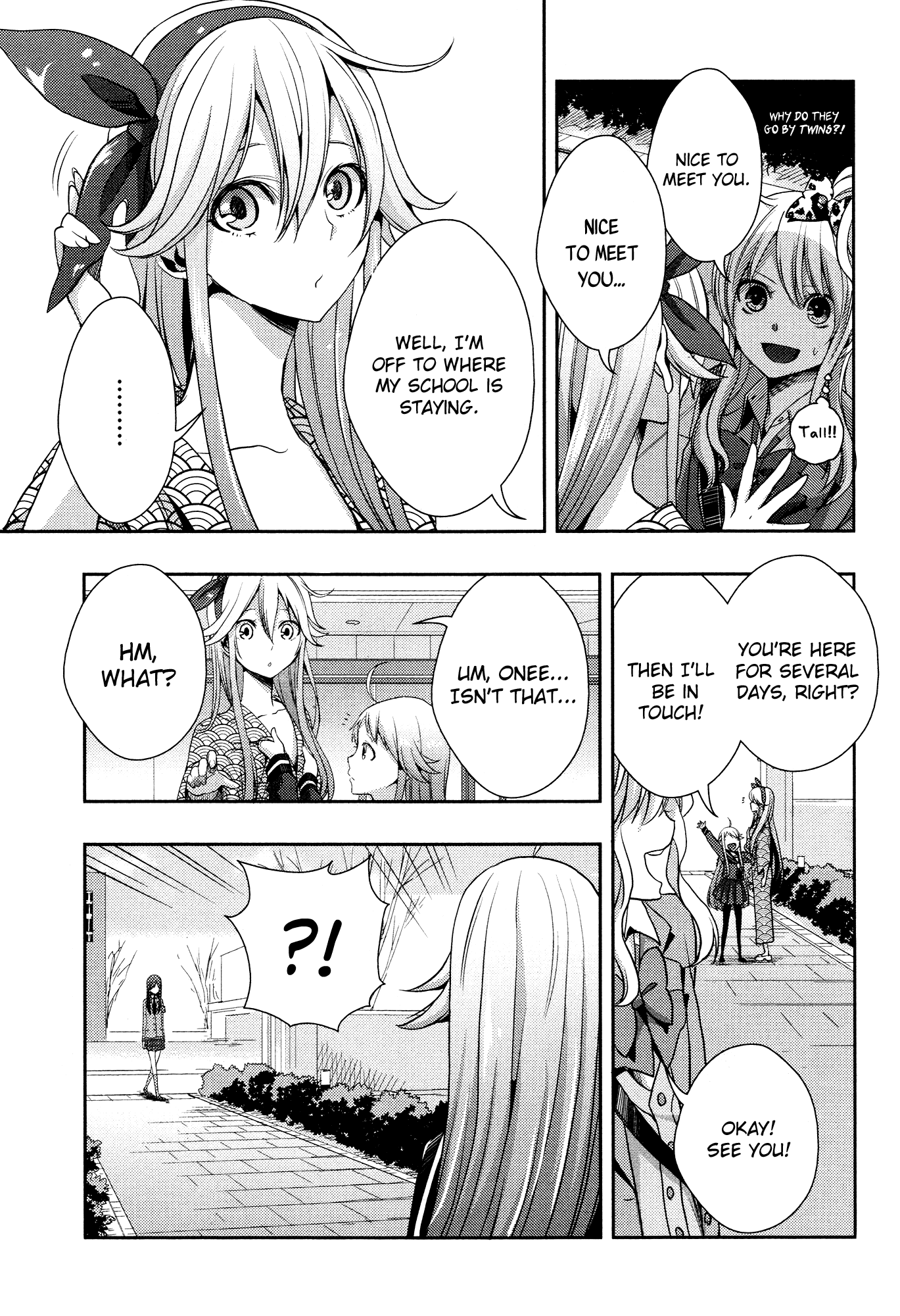 Citrus (SABURO Uta) - Chapter 17