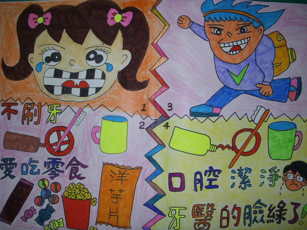 終身 - JapaneseClass.jp