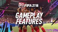 تنزيل لعبة fifa 2021 للكمبيوتر