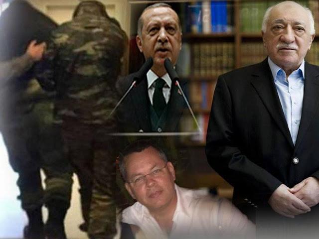 Foreign Policy: Κράτος – απαγωγέας η Τουρκία – Κρατάει ομήρους ξένους υπηκόους για να εξυπηρετήσει τα συμφέροντά της