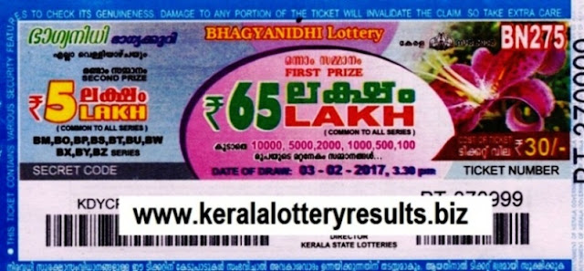 Kerala lottery result official copy of Bhagyanidhi (BN-200) on  03.02.2017