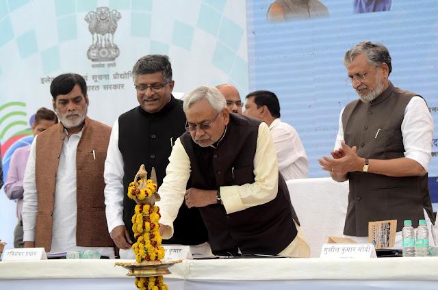 आपस में मिलने की दिलचस्पी अब कम हो रही है : नीतीश कुमार