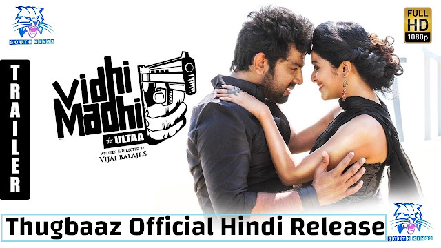 ThugBaaz (Vidhi Madhi Ultaa) Hindi Dubbed 720p HDRip Full Movie Download watch desiremovies world4ufree, worldfree4u,7starhd, 7starhd.info,9kmovies,9xfilms.org 300mbdownload.me,9xmovies.net, Bollywood,Tollywood,Torrent, Utorren
