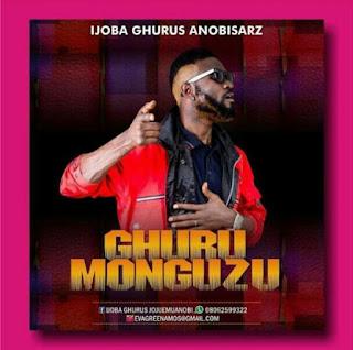 IMG 20180427 031011 - [New Music] Ijoba Ghurumonguzu 5 in 1 songs