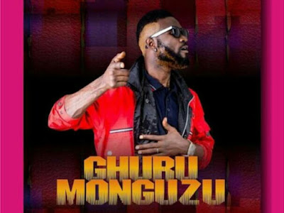 [MUSIC]: Ijoba Ghurumonguzu 5 in 1 songs