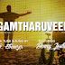 Sugamtharuveerae -  சுகம் தருவீரே யெகோவா ராஃப்பா : Ebenezer,Benny Joshua