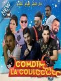 Compilation Rai-Compil La Colombe 2017
