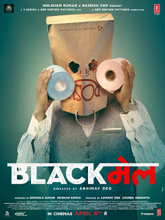 5th Poster of Blackmail