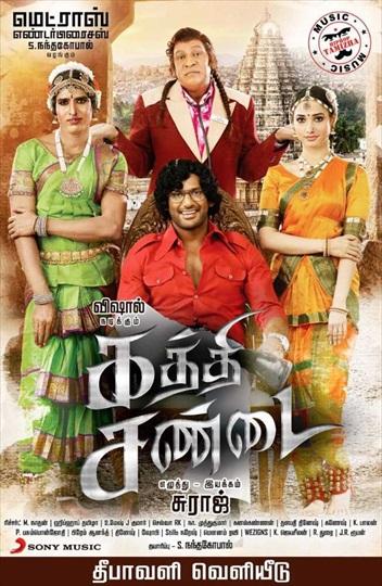 Kaththi Sandai 2016 Dual Audio Hindi Full Movie Download