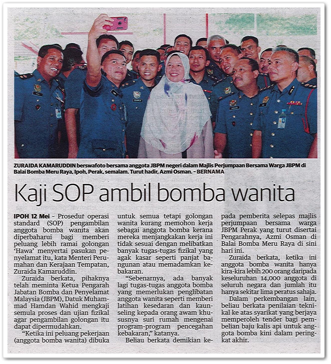 Kaji SOP ambil bomba wanita - Keratan akhbar Utusan Malaysia 13 Mei 2019