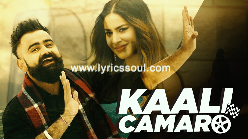 The Kaali Camaro lyrics from 'Amrit Maan', The song has been sung by Amrit Maan, , . featuring Amrit Maan, , , . The music has been composed by Deep Jandu, , . The lyrics of Kaali Camaro has been penned by Amrit Maan