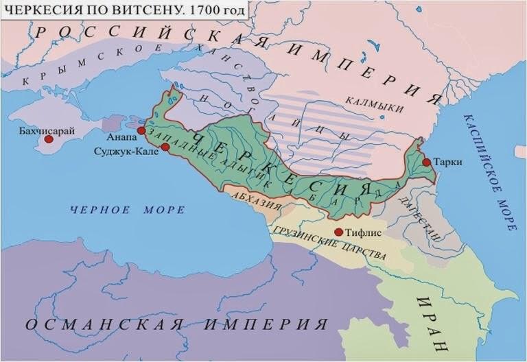 фальшивая карта Черкесии -CIRCASSIA1840