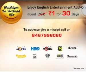 Subscribe To English Entertainment Just Rs. 1 For 30 days