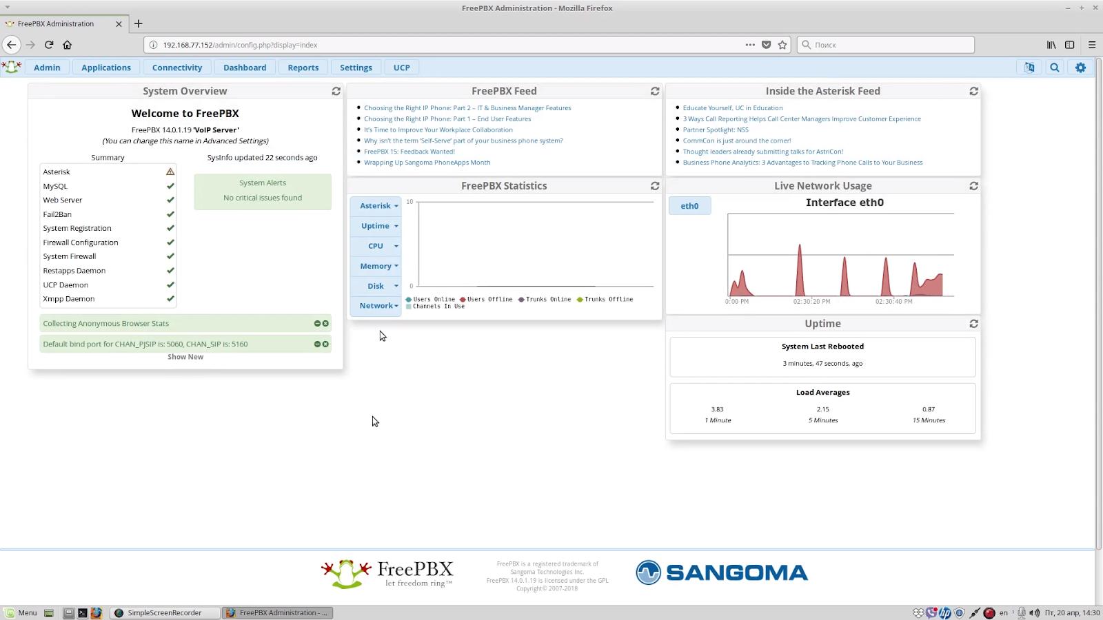 FreePBX: Создание Extensions, Ring Group, Queues
