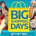 Upcoming 15 to 19 may big shopping day on flipkart  : लैपटाॅप, मोबाइल सहित अन्य प्रोडक्टों पर मिलेगा डिस्काउंट, आॅफर का उठाएं लाभ
