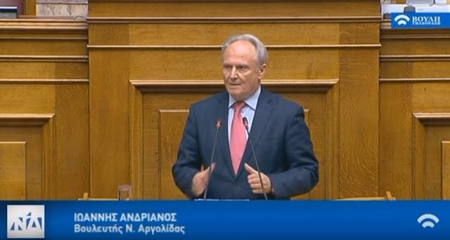 Παρέμβαση Ανδριανού στη Βουλή: Να δοθεί στους κτηνοτρόφους το υπόλοιπο της εξισωτικής αποζημίωσης του 2014