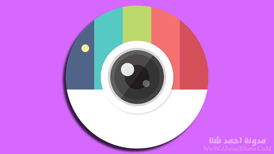 تحميل تطبيق كاندي كاميرا CandyCamera للأندرويد 2019 | أفضل تطبيق كاميرا للتصوير السيلفي