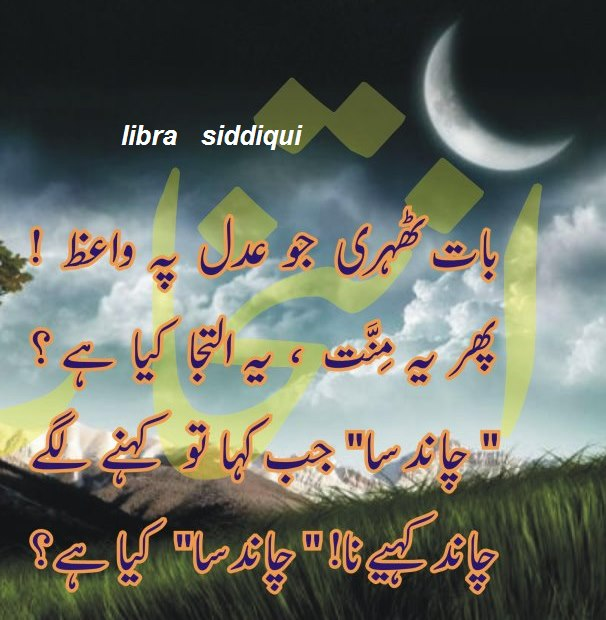 Outclass Poetry Latest Awesome Poetry