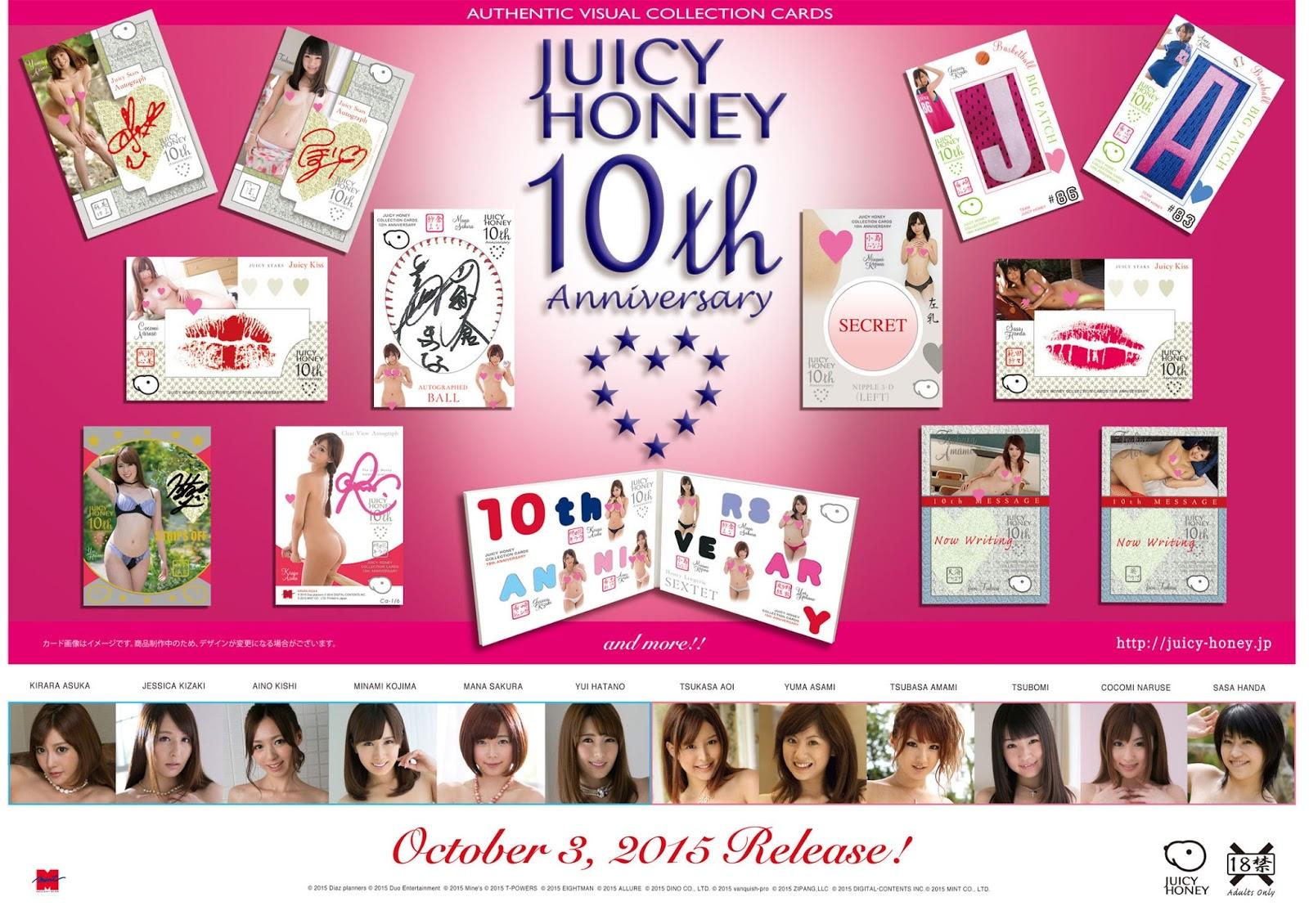 限定卡滿載!Juicy Honey 10TH Anniversary開箱