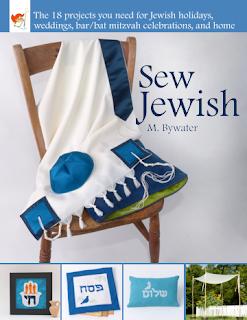 sew jewish book
