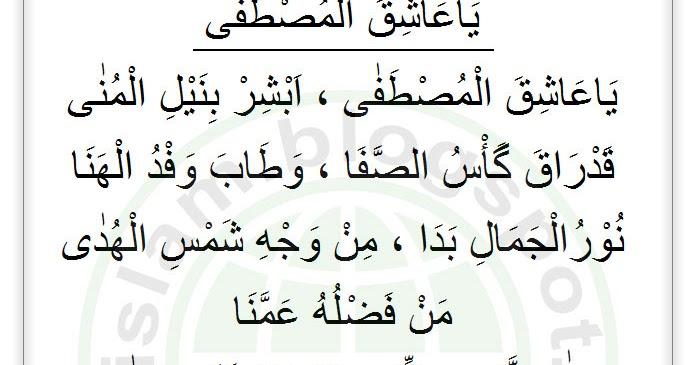 Lirik Sholawat Ya Asyiqol Musthofa dan Arti Terjemahan - Ost