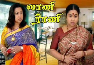 Vani Rani, 09-06-2017 Episode 1284, Watch Online Vani Rani, 09th June 2017, Today Episode