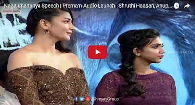 Naga Chaitanya Speech  Premam Audio Launch  Shruthi Haasan, Anupama