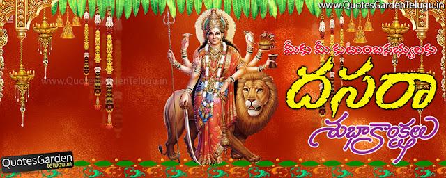Vijayadashami Telugu Greetings Face book Cover photos