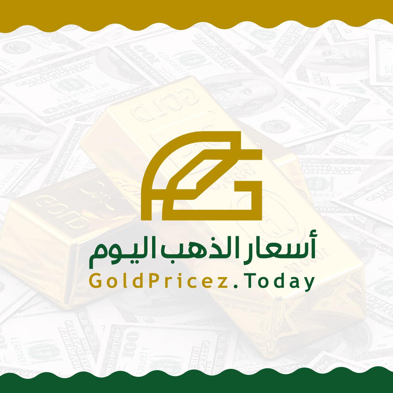 أعمال | شعار وتصاميم سوشيال ميديا لموقع أسعار الذهب اليوم