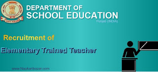 School Education Department Recruitment 2017 - Apply online for 10000 posts Teacher