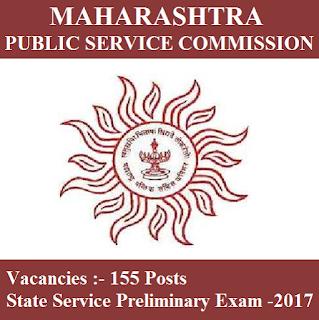Maharashtra Public Service Commission, MPSC, PSC, Maharashtra, State Service Exam 2017, Graduation, freejobalert, Sarkari Naukri, Latest Jobs, mpsc logo