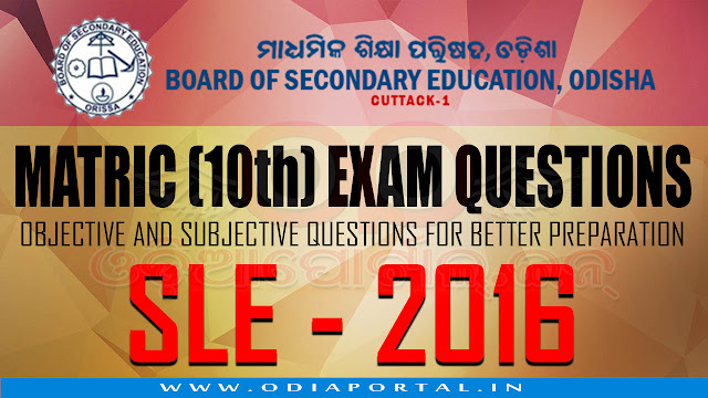 BSE: Annual HSC Exam 2016 - SLE (English) PART - II (SUBJECTIVE) Question Paper