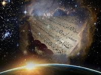 Alquran Bilang Asal Besi dari Luar Angkasa, Ternyata Sesuai Dengan Astronomi Modern