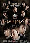The Genius Mùa 4 - The Genius Season 4